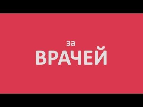 TOП-25 одесских анекдотов про врачей! Еврейские анекдоты!