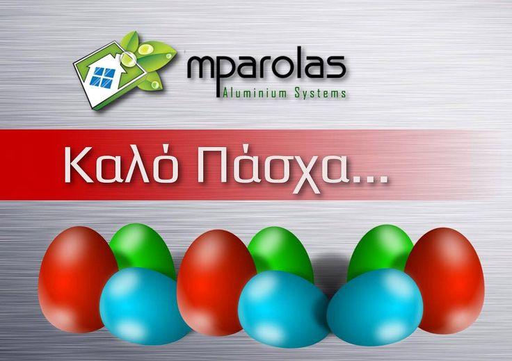 Σας ευχόμαστε Καλό Πάσχα!!! http://alouminia-koufomata.gr #mparolas #aluminium #happyeaster