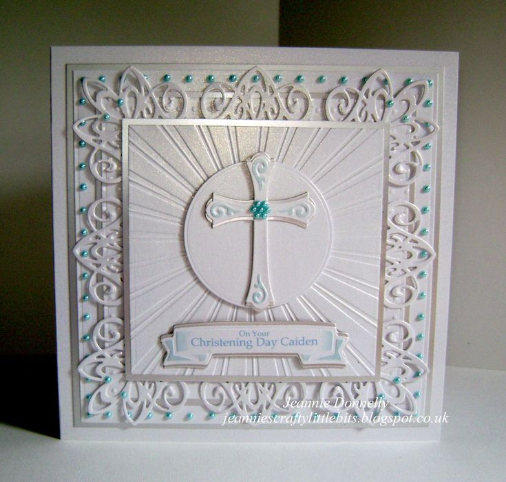 Christening Card - using Sue Wilson's designs die from Creative Expressions, New York Collection, Border, Corner and Tag also using Spellbinders Grand Squares, Crosses Two & Ribbon Banners, Tonic Plain Circles and the Dazzling Sunburst Embossing Folder.
