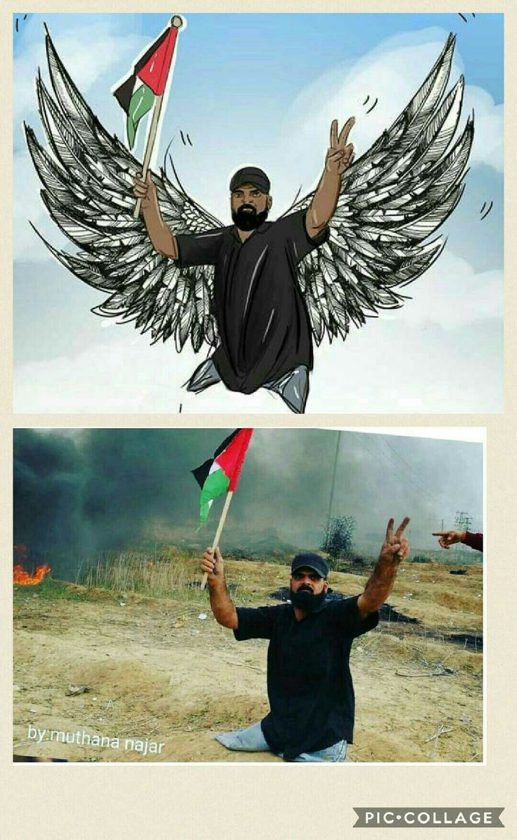 Ibrahim Abu Thuraya, lost his legs because of an Israeli air strike. Later, Israeli sniper shot him in the head. Rest in peace. Shame on Israeli occupation army.
