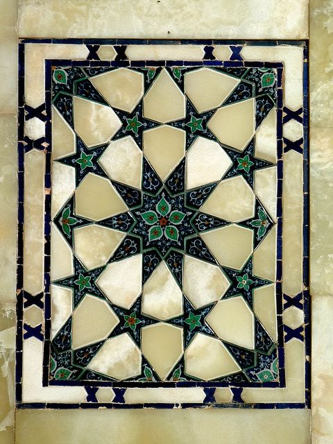 Islamic Art -- beautiful! I love the colors.