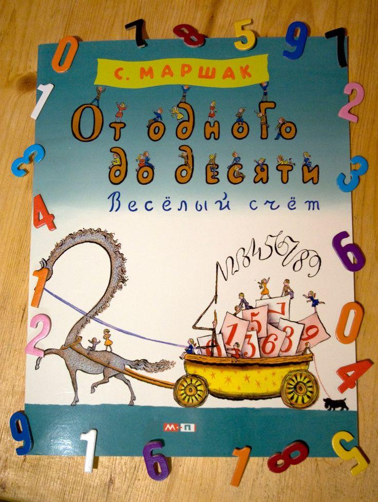 Любимые детские книги: новинки и старинки | ВКонтакте