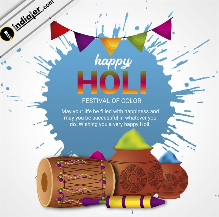 Happy Holi in advance wishes images with greetings message
