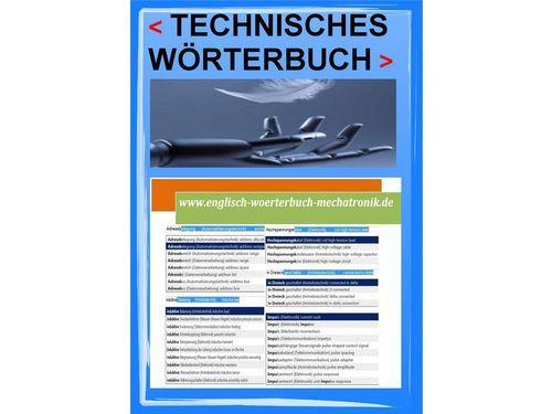 deutsch-englisch Begriffe Verfahrensmechaniker