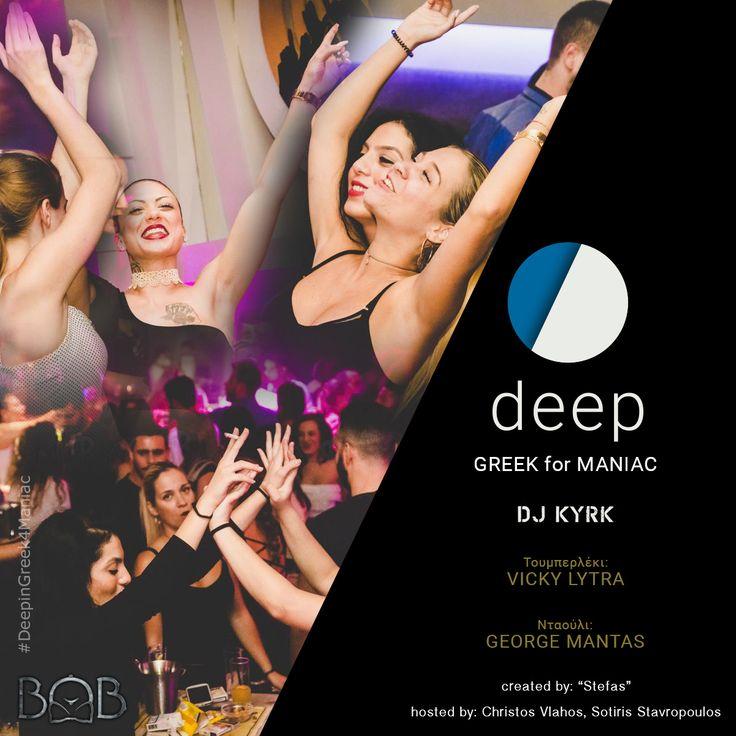 Κυριακή με Deep in Greek 4 Maniacs!