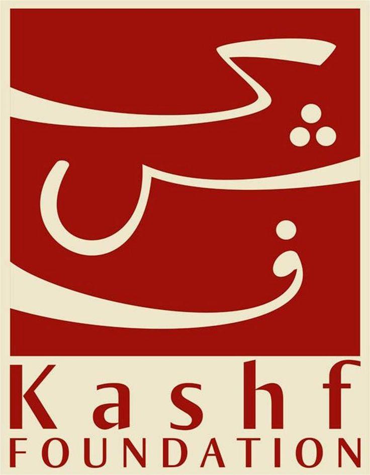 education private foundation logo - Google Search | Arab ...