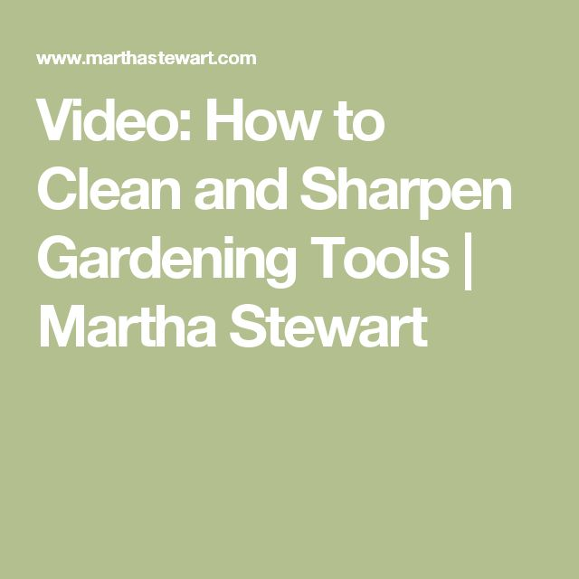 Video: How to Clean and Sharpen Gardening Tools | Martha Stewart