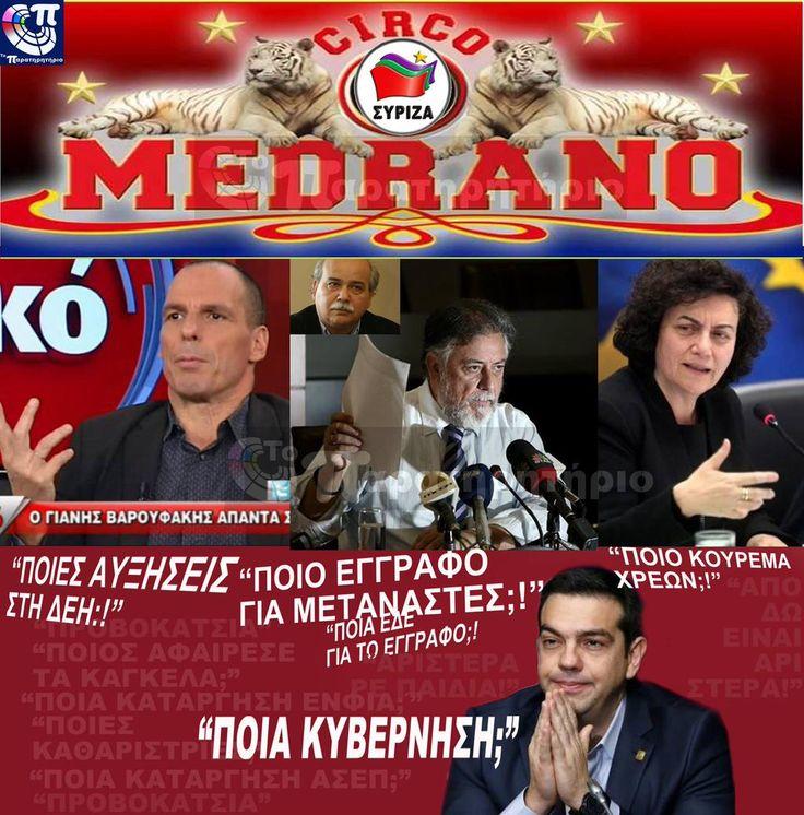 4-3-2015 - Ενημέρωση by Preveza-info.gr