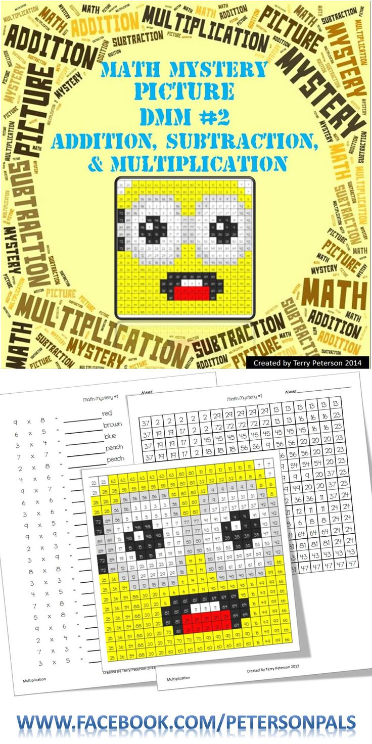 Isn't he adorable?!?! It has four different levels (color by number, addition, subtraction & multiplication). The multiplication level also works on identifying prime numbers.