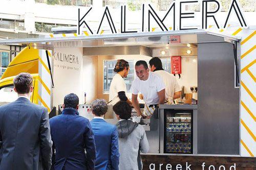 mini.press: Kalimera από τον Τηλέμαχο και το Λονδίνο