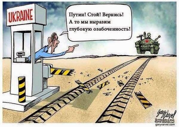 Дрыся: мой Путин