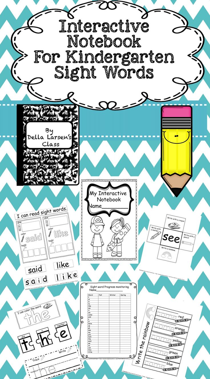Interactive notebooks builds sight word fluency for kindergarteners.Includes 24 sight words from DIBLES assessment