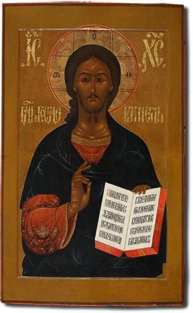 207 Три иконы чина «Спас Вседержитель», «Богоматерь Тихвинская», «Святитель Николай, архиепископ Мирликийский»