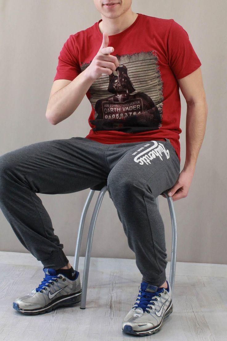 Ανδρικό παντελόνι φόρμας Athletic FORM-1044-cr | Φόρμες Αθλητικές