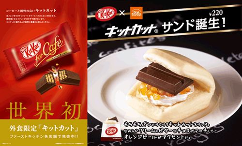Food of the Day: Japanese Fast Food Chain Selling KitKat Sandwich. While you're waiting for your Burger King Whopper cologne to go on sale, why not snack on a tasty KitKat sandwich? Japan is at it again, with fast food chain First Kitchen offering the sugary treat for a limited time. And it only costs 220 yen ($1.80)! Which is a steal really, compared to the cost of your future medical and dental bills after gorging yourself on bacon-wrapped pizzas and jelly donut hot dogs. The sandwich…