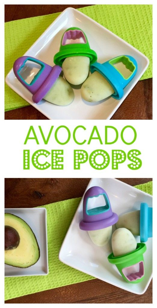 Avocado Ice Pops are made with simple ingredients like avocado, cottage cheese, and yogurt combined to make one tasty frozen treat. @MomNutrition
