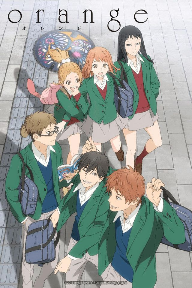 """""""Orange"""" Anime Gets Sequel Film; Series Creator Contributing New Content by Mike Ferreira"""