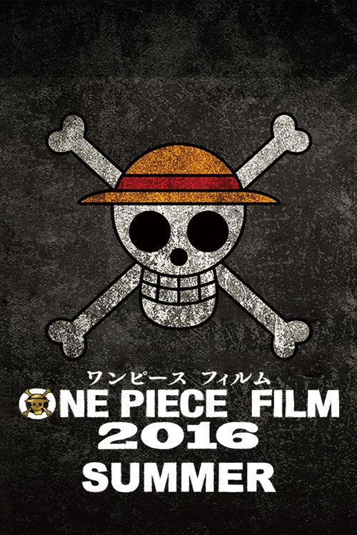 One Piece Film: GOLD 【 FuII • Movie • Streaming