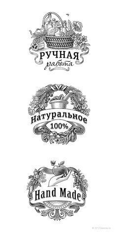 Гравюрные иллюстрации для мыла ручной работы Гравюрные иллюстрации для мыла ручной работы «Мама мыла» нарисовали в дизайн бюро Kaoma.ru #packaging #упаковка #винтаж #vintage #мыло #soap #мамамыла #иллюстрация #illustration #гравюра #engraving