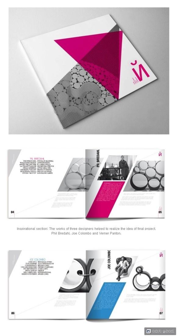 буклеты, каталоги, визитки, логотипы