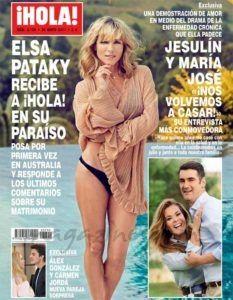 El Kiosko Rosa… 17 de mayo de 2017: Revista Hola
