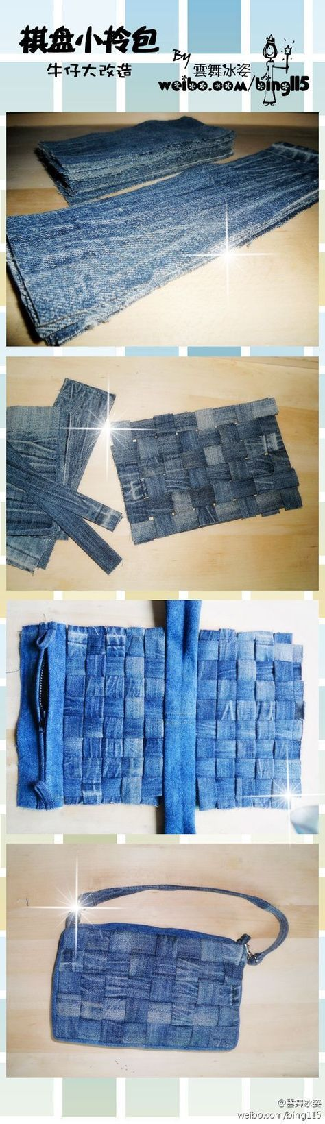 DIY Small Checkerboard Bag DIY Projects | UsefulDIY.com