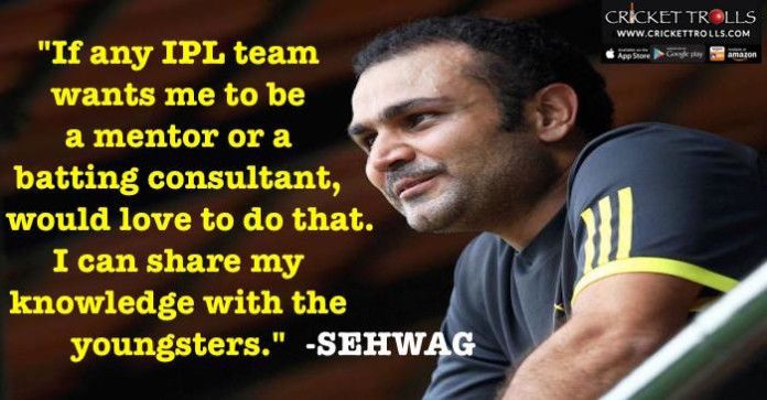 #cricket #IPL #TeamIndia #VirendraSehwag Cricket Virendra Sehwag want to coach in IPL - Indian Premier League  http://www.crickettrolls.com/2016/01/07/sehwag-wants-to-coach-in-ipl/