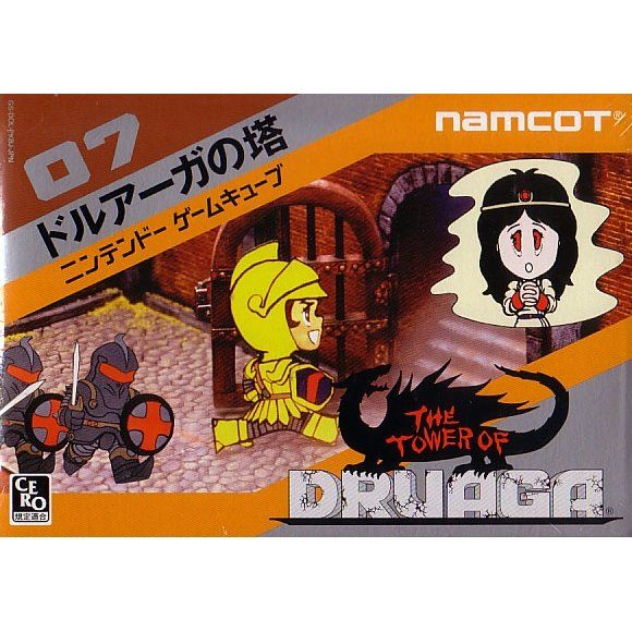 Tower of Druaga —Namcot