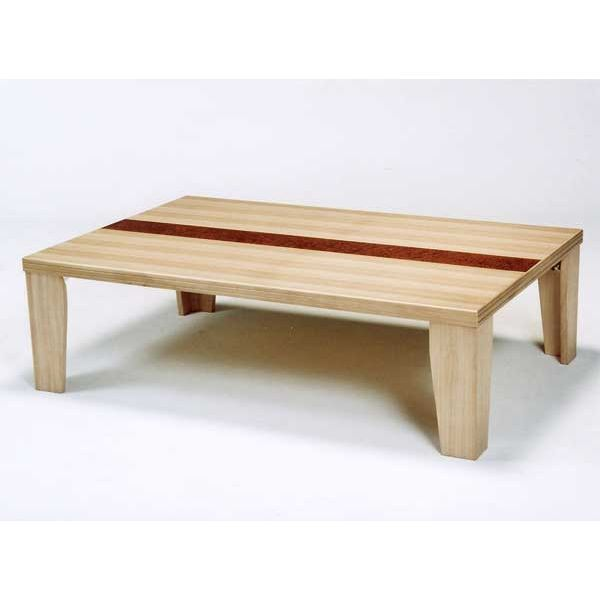 25 Best Ideas About Japanese Dining Table On Pinterest