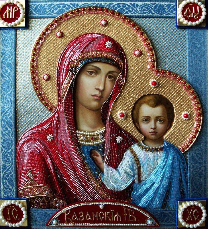 Мамины иконы - Алина