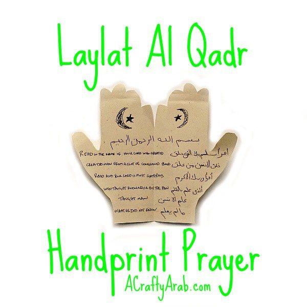 "A Crafty Arab Laylat Al Qadr Handprint Prayer. Tonight is the 27th night of Ramadan, also called Laylat Al Qadr, or Night of Decree.   In Islamic history, it was the first night that the first verses of the Quran were revealed to the Islamic prophet Muhammad (pbup), including the Sūrat al-ʻAlaq, or ""The Clot.""  Many adult Muslims stay up most of the night in prayer."