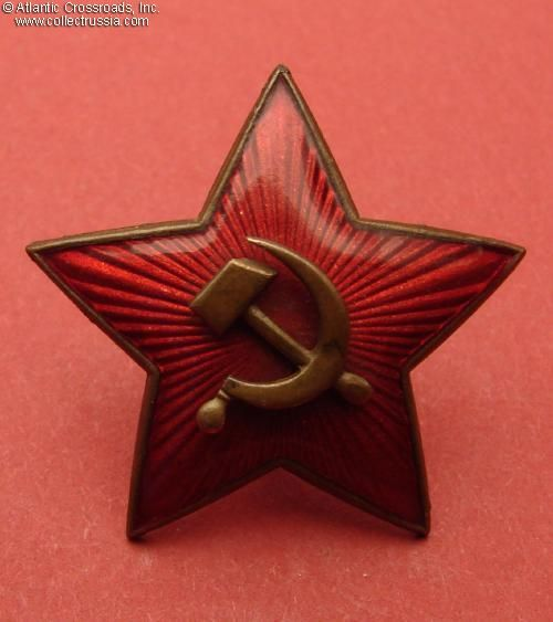 Collect Russia M 1935 Red Army Officer hat badge, 1935 - 1940. Soviet Russian
