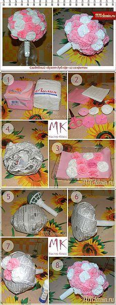 Стильный букет из салфеток » Дизайн & Декор своими руками
