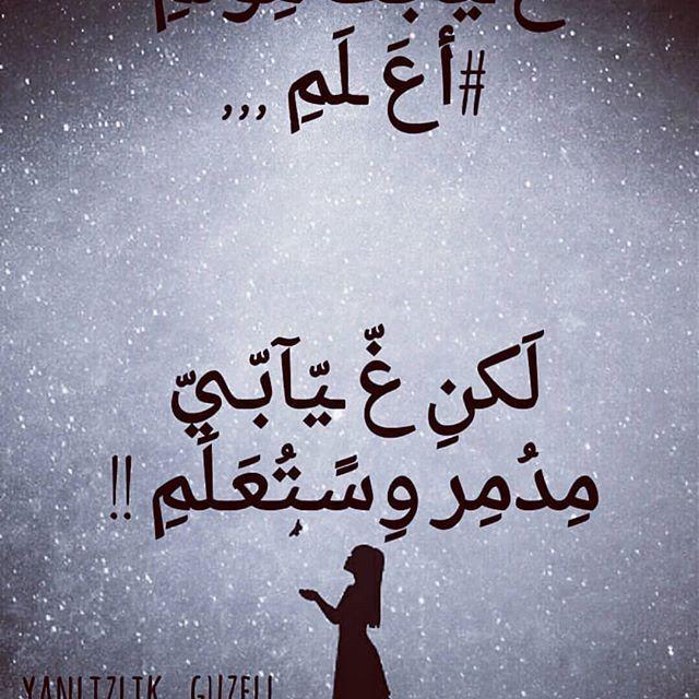Followforfollowback Love اكسبلور 2020 سوريا F Arabic Calligraphy Calligraphy