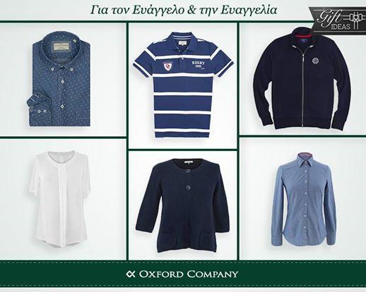 Μην αφήσετε το δώρο τους, για την τελευταία στιγμή! Επιλέξτε προϊόντα από τη Νέα Συλλογή Άνοιξη-Καλοκαίρι 2015, ή από κομμάτια της Χειμερινής συλλογής με έκπτωση έως -50% http://www.oxfordcompany.gr/