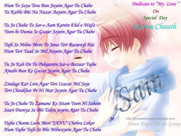 from Kristopher android gay poem