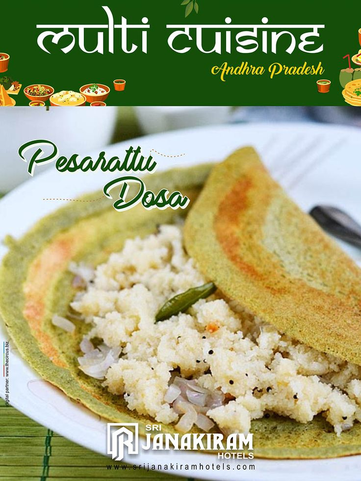 Multi Cuisine!  Crispy Pesarattu Upma is a traditional breakfast dish of Andhra Pradesh. Its a whole green gram lentil (moong dal) dosa stuffed with Upma. Lets check it's wonderful recipe.  #srijanakiram #multi_cuisine #pesarattu #upma #AndhraPradesh