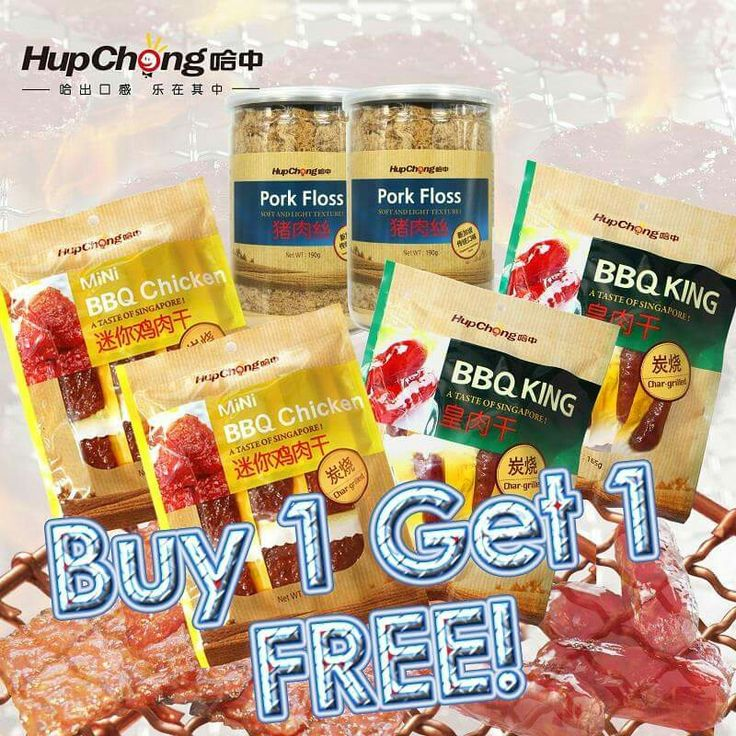 Buy 1 get 1 FREE! >>> Qoo10 Online Store Hup Chong Bakkwa and Floss set (4 Items in 1 deal) . Best Before date: Jan - Mar 2017. Online exclusive only. While Stock Last!  Shop at Qoo10: http://list.qoo10.sg/item/HUPCHONG-BUY-1-GET-1-FREE-HUP-CHONG-BAKKWA-AND-FLOSS-SET-BEST-BEFORE-DATE/458017111