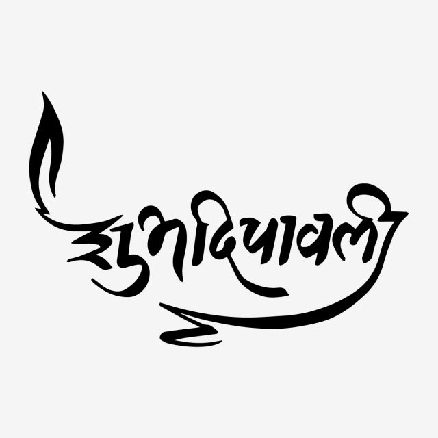 Happy Diwali Text In 2019 Diwali Wishes Happy Diwali