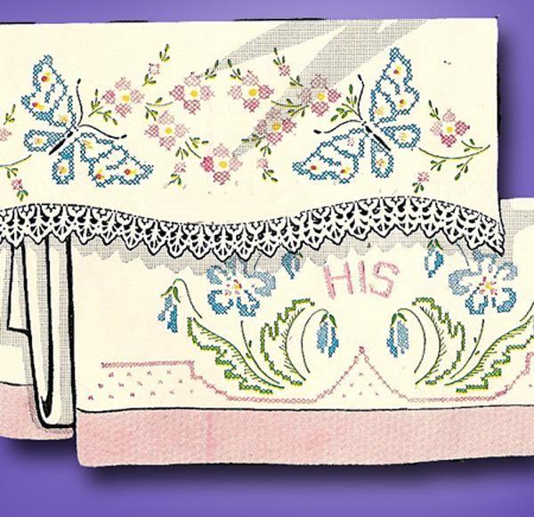 1950s Vintage Vogart Embroidery Transfer 230 Uncut X-Stitch ...