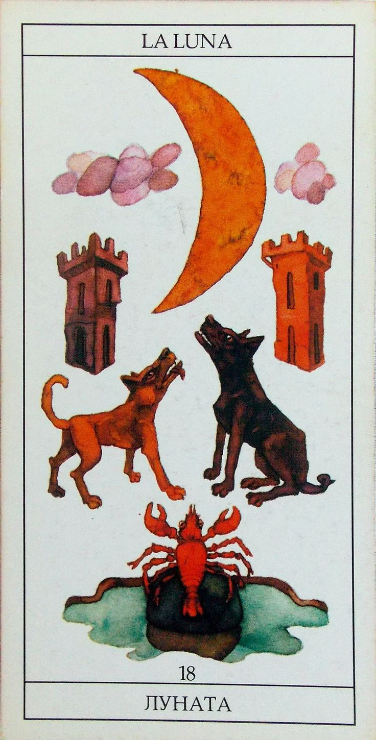 Arcani maggiori Tarocchi  One of first tarot decks published in Bulgaria around 1990. 22 cards- Major arcana deck created by Ciavdar Ghiuselev with standard tarot Marseilles personages. Card titles in Italian and  Bulgarian.  Booklet on Bulgarian. Cards size 14/7 cm.
