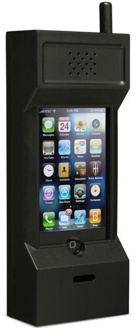 Haha fantastic. Retro iPhone Case turns your iPhone into a Zack Morris Brick.
