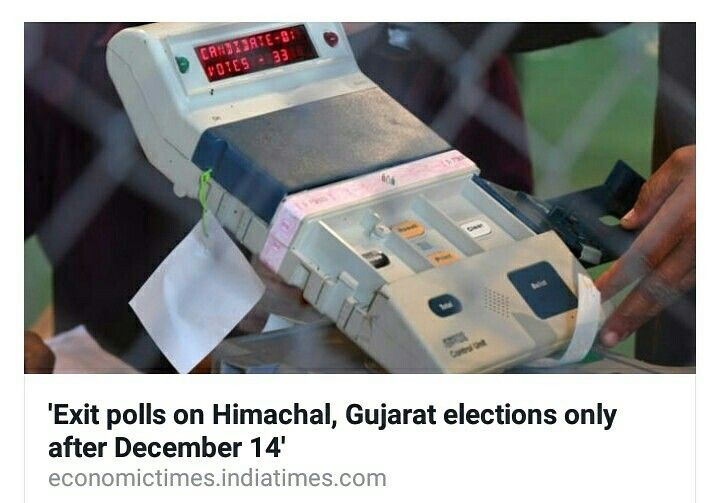 A Senior Election Commission functionary said today that the official pointed to recent EC directives, orders and election laws to remind that exit polls can be telecast half- an-hour after the end of polling in all the phases and states.  Exit polls showing outcome of the #HPPolls2017  cannot take place till both the phases of #Gujarat polls are completed. The poll panel may formally come out with a fresh direction on the issue in the coming days.  #Himachal #Elections