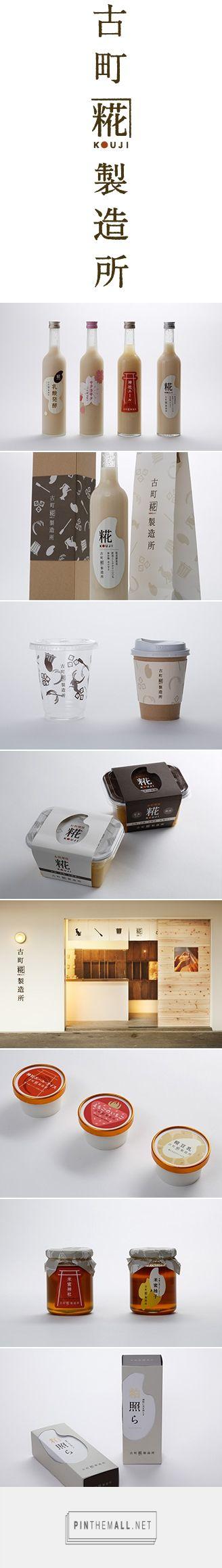 Furumachi-Kouji via AWATSUJI design curated by Packaging Diva PD. Such pretty packaging.