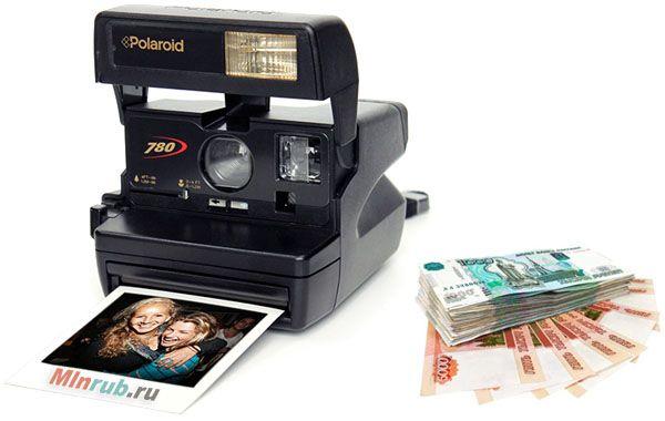 Прокат фотоаппарата Полароид (Polaroid) как бизнес идея. Легкая в реализации бизнес идею, которая заключается в аренде фотоаппарата Polaroid