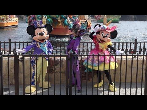 "Tokyo DisneySEA Easter event character show ""Fashionable Easter"".  Every character's costume is so cute!    東京ディズニーシーイースターイベントのショー、ファッショナブルイースター2017 バケーションパッケージ裏より ミッキーとミニー、そしてカルロッタさんの決めポいただきました!"