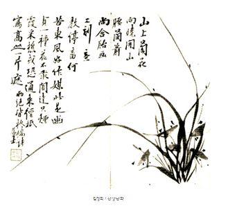 confucianism in korea essay