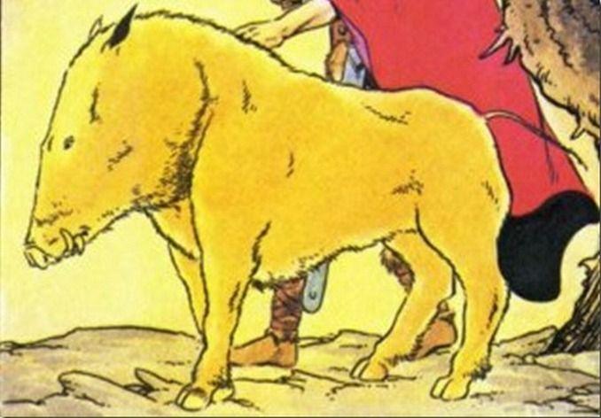 Gullinbursti es un cerdo dorado forjado por el enano Brokkr con la ayuda de su hermano Sindri para una competencia que tenía con Loki. La competencia consistía en crear tres tesoros uno para Odín otro para Thor y el último para el dios Freyr.