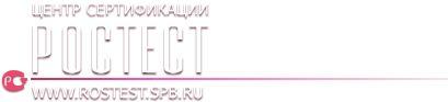 База ГОСТов РФ. Рубрика ОКС. Общероссийский классификатор стандартов /РосТест | РосТест