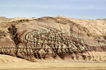 Geology Glossary - Definitions of geological terminology
